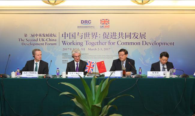 """第二届""""中英发展论坛""""在北京举行"""
