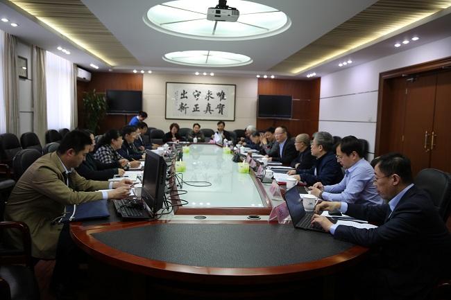 王一鸣副主任主持召开与全国政协人资环委的座谈会