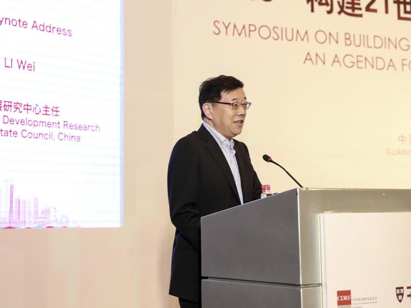第15届中美金融研讨会成功举办 李伟主任出席并做主旨演讲