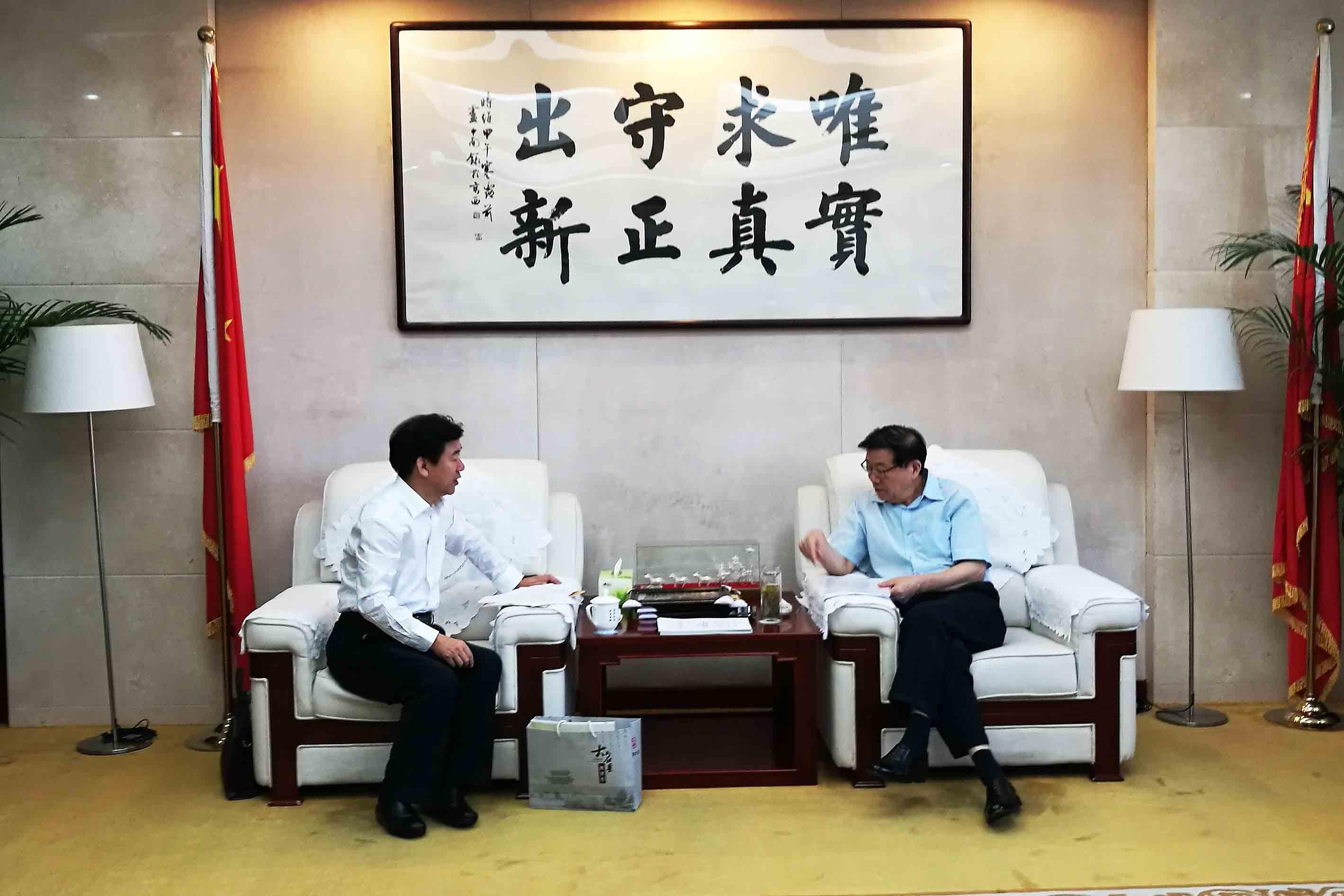 李伟主任会见河北省大名县县委书记房延生一行